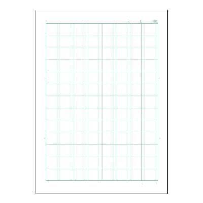 ムーミン漢字帳104字 10冊(直送品)