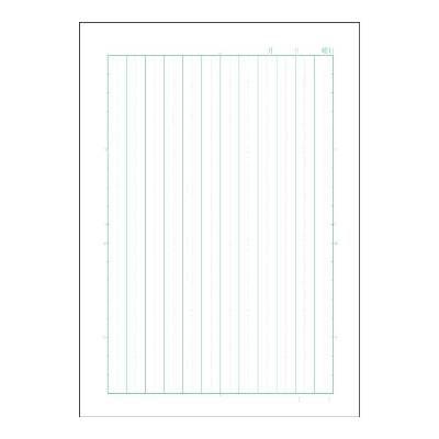 ムーミン国語12行 10冊(直送品)