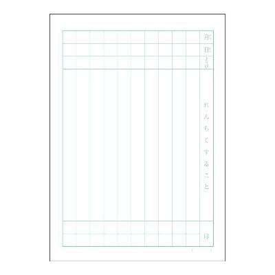 ムーミン連絡帳10行 10冊(直送品)