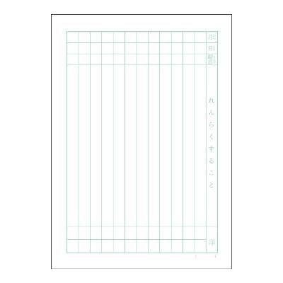 ムーミン連絡帳12行 10冊(直送品)