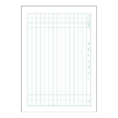 ムーミン連絡帳14行 10冊(直送品)