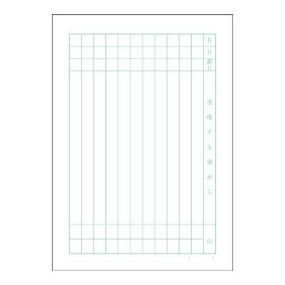 ムーミン連絡帳11行 10冊(直送品)