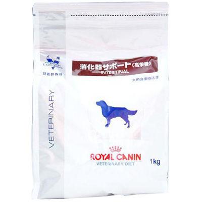 ロイヤルカナン 犬消化器サポ高栄養×2