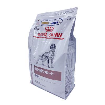 ロイヤルカナン 犬消化器サポ低脂肪×2
