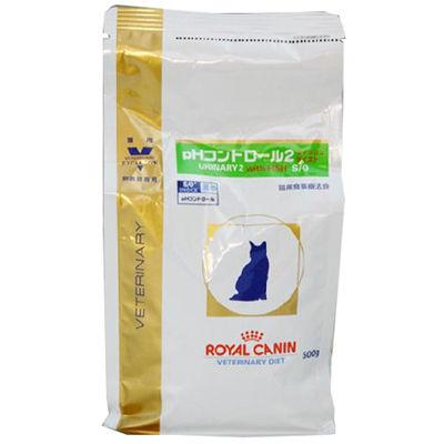ロイヤルカナン猫 PHコントロール魚×2