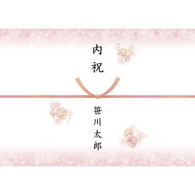 ササガワ 新のし紙 A4判 彩美 婚礼用 4-2006 100枚(100枚袋入) (取寄品)