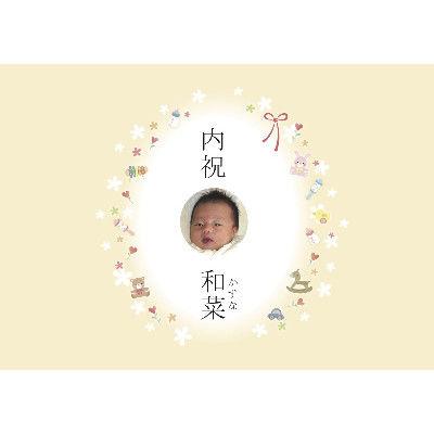 ササガワ タカ印 新のし紙 B4判 ベビートイズ 出産祝用 4-2034 100枚(100枚袋入) (取寄品)