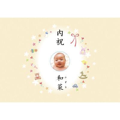ササガワ 新のし紙 A4判 ベビートイズ 出産祝用 4-2036 100枚(100枚袋入) (取寄品)