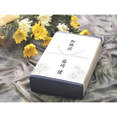 ササガワ 新のし紙 B4判 白菊 葬儀・法事用 4-2064 100枚(100枚袋入) (取寄品)
