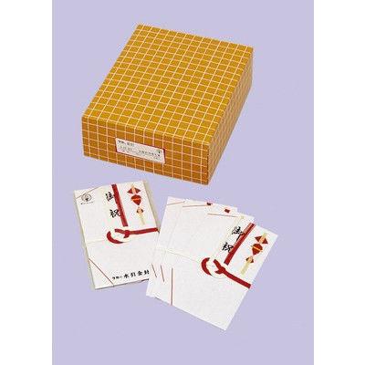 ササガワ タカ印 金封 大阪折 赤白七本 御祝 27-721 20枚(3枚袋入×20冊箱入) (取寄品)