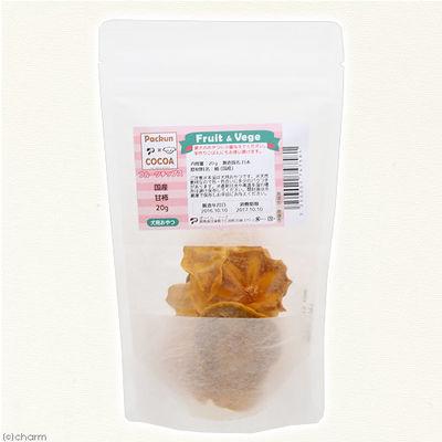 国産 甘柿 20g 犬用おやつ フルーツ&ベジ フルーツチップス 174758