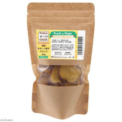 ぱっくん・フーズ 国産 あま~い蜜芋スライス 60g フルーツ&ベジ 174559