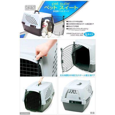 スペクトラム ブランズ ジャパン ペットスイート L グレー 小型・中型犬用キャリーバッグ 164213
