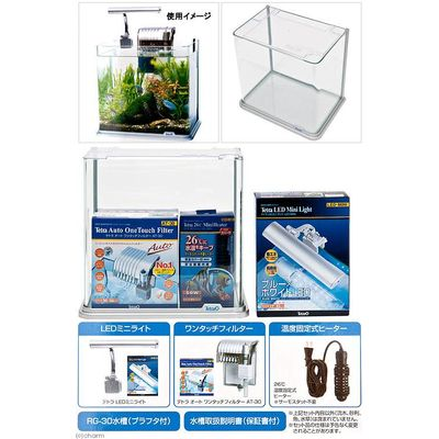 スペクトラム ブランズ ジャパン LEDライト付熱帯魚飼育水槽セット RG-30TLE 161921