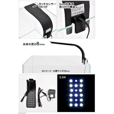マルカン LEDライトスマートタッチ ブラック NLM-075 169751