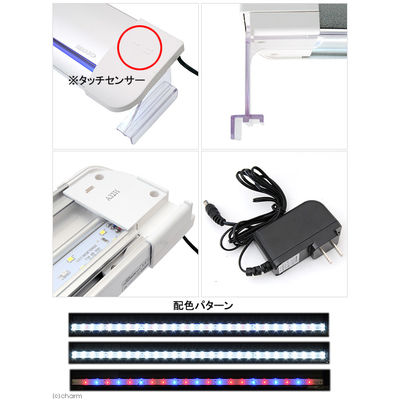マルカン LED ライナー900 シルバー 90cm水槽用照明 274526