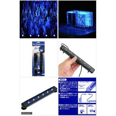 スペクトラム ブランズ ジャパン LED バブルカーテン ブルー 62795