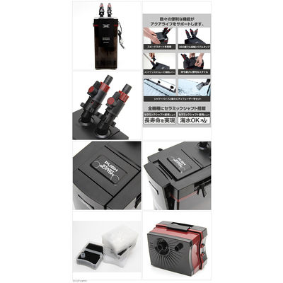 寿工芸 パワーボックス SV900X 水槽用外部フィルター 170630