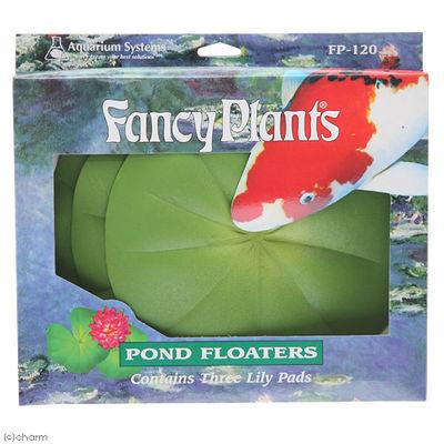 ファンシープランツ ポンドフラワー スイレンの葉 3枚 248967