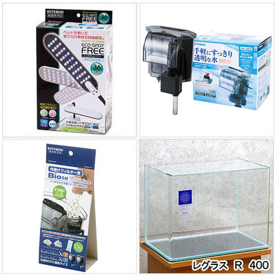 寿工芸 レグラス R-400 LEDエコライトセット 331952