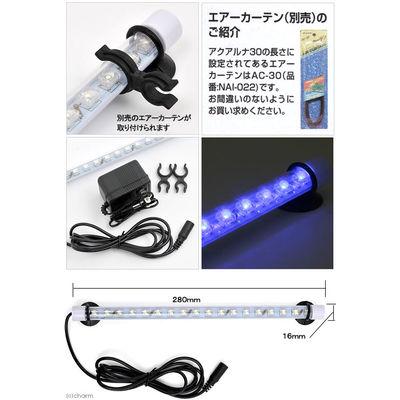 マルカン アクアルナ30 ブルー 水中LEDライト アクアリウムライト 331597
