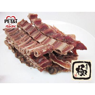ペットアイ 素材の極 仔牛のあばら骨 100g ドッグフード おやつ 国産 202315 1セット(3個入)