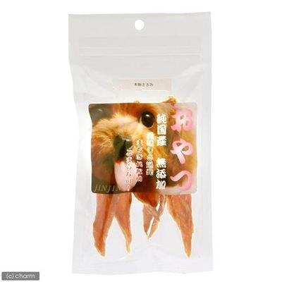 JIN Corporation 小袋おやつ 本物ささみ 国産 50g 犬 おやつ 無添加 157264 1セット(3個入)