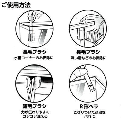 らくミニメンテ ダブルブラシヘラ付 メンテナンス ブラシ 170302 1セット(3個入)