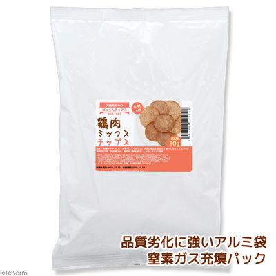 国産 鶏肉ミックス チップス 素材100% 30g 212502 1セット(3個入)