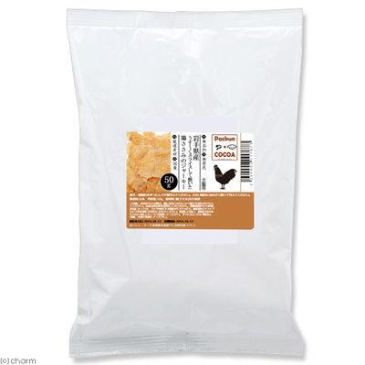国産(岩手県) 鶏ささみジャーキー 50g アルミパック 犬猫用 211767 1セット(3個入)