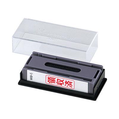 シヤチハタ マルチスタンパー 印面カートリッジ 赤 横 領収済 MXB-5 (取寄品)