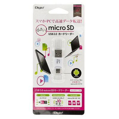 ナカバヤシ USB3.0OTGカードリーダー・ライター ホワイト CRW-DMSD65W 1個(直送品)