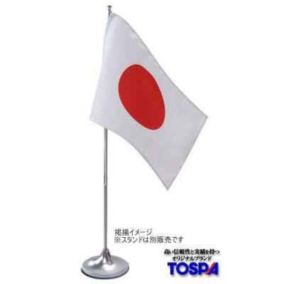 国旗 バーレーン