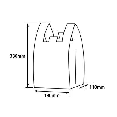 パックスタイル PS レジ袋 S 乳白 00427499 1包:2000枚(100×20) (直送品)