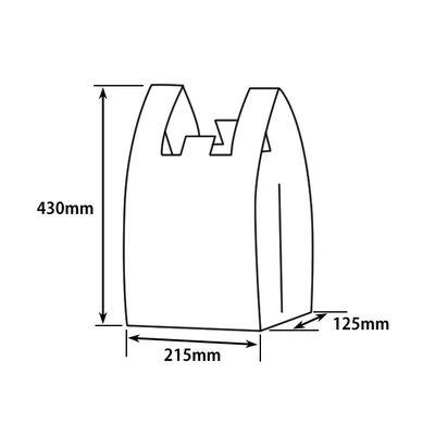 パックスタイル PS レジ袋 M 乳白 00427502 1包:2000枚(100×20) (直送品)