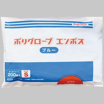 パックスタイル 使い捨て PSポリ手袋 ブルー 袋入 SS 00437324 1包:6000枚(200×30) (直送品)