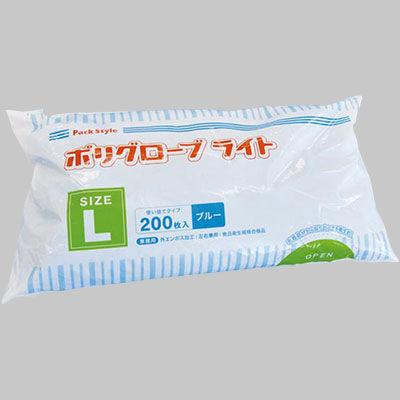 パックスタイル PS ポリグローブライト ブルー 袋入 S 00555010 1包:6000枚(200×30) (直送品)