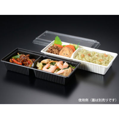 パックスタイル 使い捨て デリ 惣菜容器 PS ハコベン HB-2 本体 白 00563285 1包:800枚(50×16) (直送品)