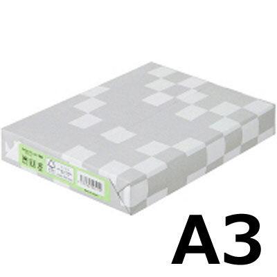 グリーン A3 1冊(500枚入)