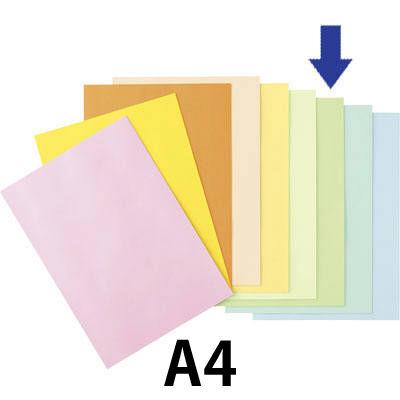 グリーン A4 1冊(100枚入)