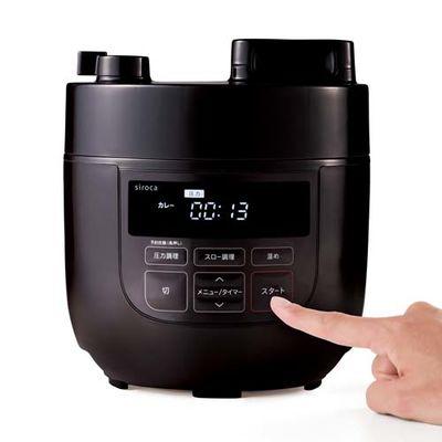 電気圧力鍋 SP-D131(T)ブラウン
