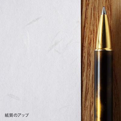 大直 コピー用紙 両おもて厚口大直礼状紙 A4 1セット(150枚:50枚×3) (直送品)