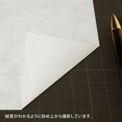 大直 コピー用紙 麻紙 白 A4 1セット(150枚:30枚×5) (直送品)