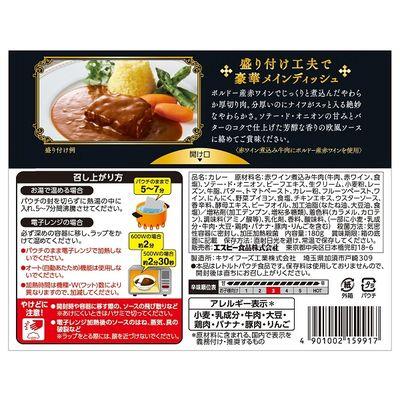 牛肉三昧 カリービーフ 1個