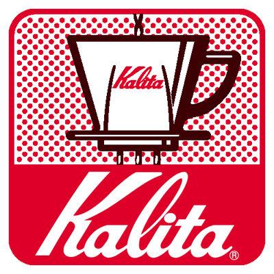 カリタHA185陶器製コーヒードリッパー