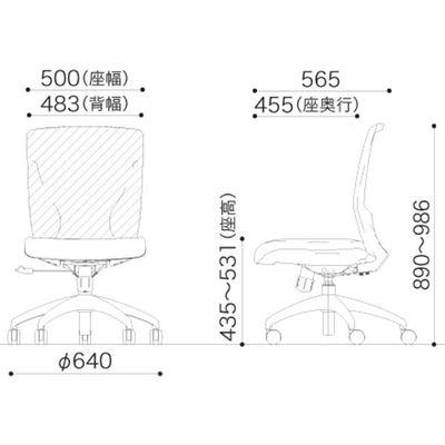 オカムラ VCメッシュチェア オフィスチェア 肘無し グレー 8VCM1A FHR2 1脚 (直送品)