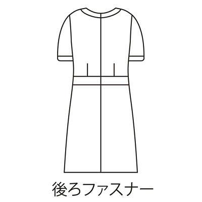 住商モンブラン ワンピース(半袖) オフ白×ゴールド LL HSS4702-1 (直送品)
