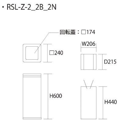 ぶんぶく 角型ロータリー屑入Bライン中缶付 RSL-Z-2N (直送品)