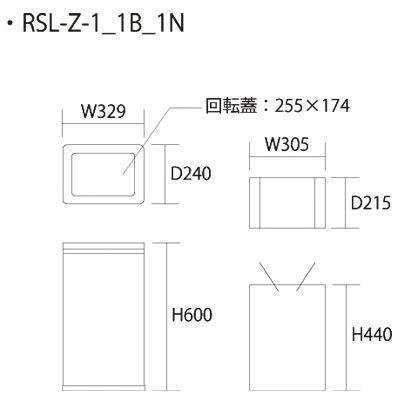 ぶんぶく 角型ロータリー屑入Bライン中缶付 RSL-Z-1N (直送品)