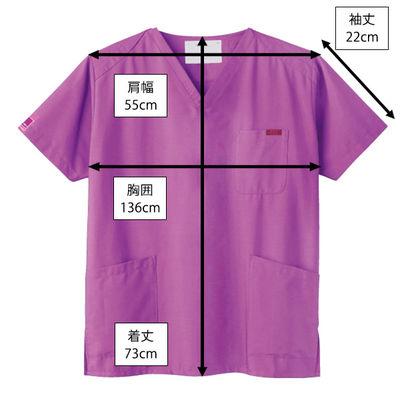 フォーク カラースクラブ(男女兼用) 7000SC-20 ラディアントオーキッド EL (直送品)